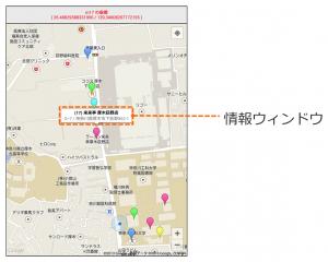 oyama_1216_state2